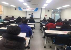 1월 신입회원설명회(1차,2차)사진