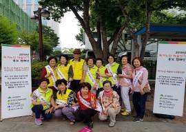 독거노인 마음잇기  홍보 캠페인사진