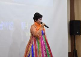 2019년 노래교실 종강식사진