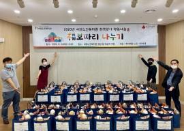 2020년 비원노인복지관 추석맞이 사진